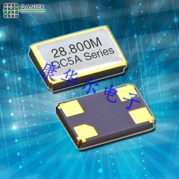 QANTEK晶振,贴片晶振,QC5A晶振,小型5032晶振