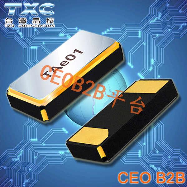 TXC晶振,9C-13.560MEEJ-T晶振,9C晶振,低功耗晶振