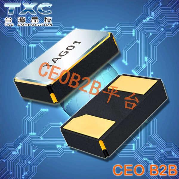 TXC晶振,9HT12-32.768KBZF-T晶振,9HT12晶振,高精密晶振