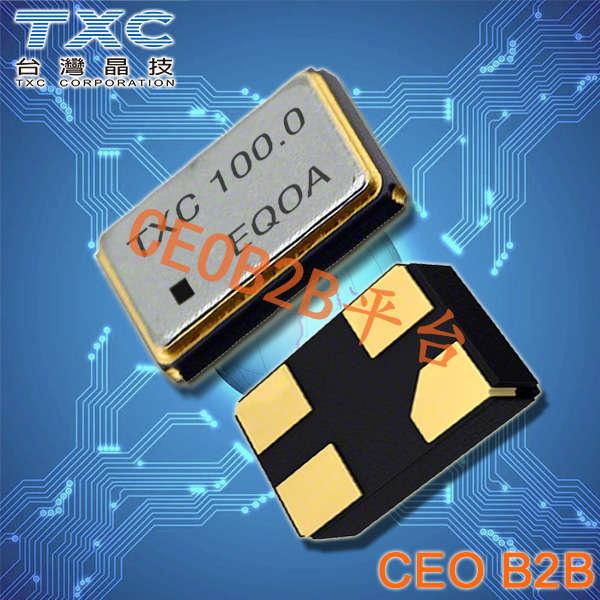 TXC晶振,7B-8.000MAAJ-T晶振,7B晶振,石英贴片晶振