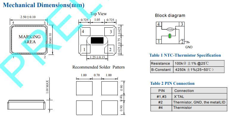 鸿星晶振, T2SB晶振,小型SMD晶振