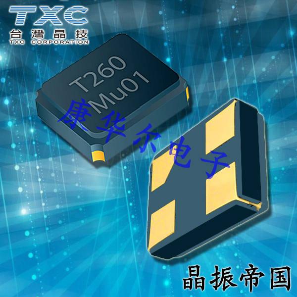 TXC晶振,7V-25.000MAAE-T晶振,7V晶振,小型SMD晶振