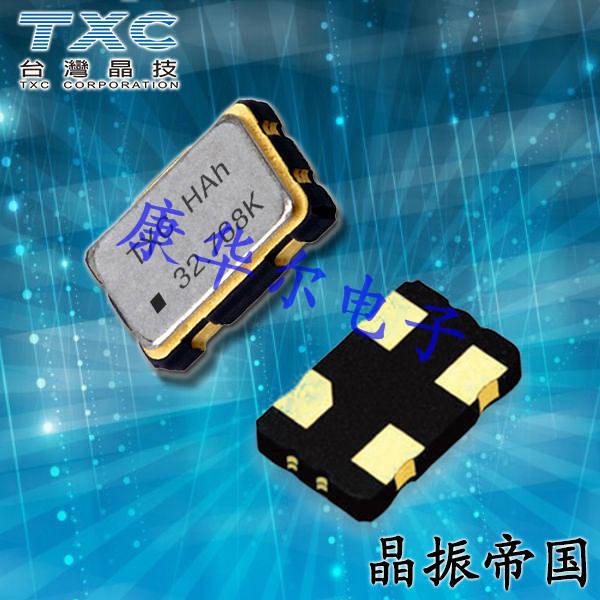 TXC晶振,7CZ-32.768KBD-T晶振,7CZ晶振,高精密晶振