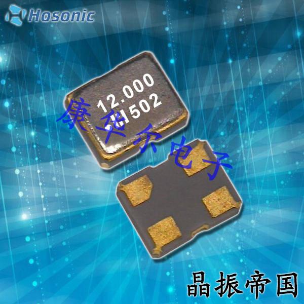 鸿星晶振,D1SX晶振,HXO-M晶振,低功耗晶振