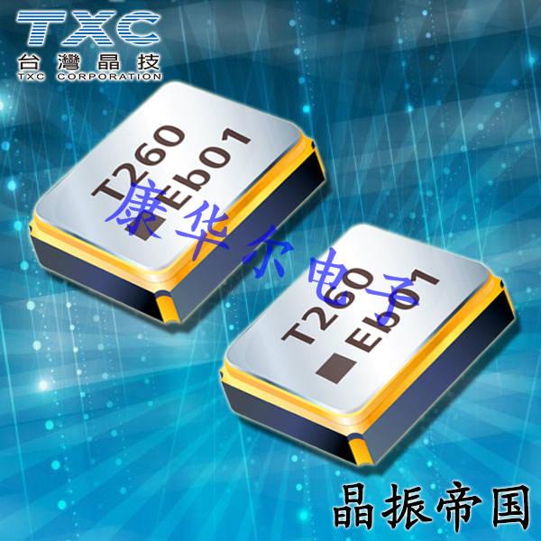 TXC晶振,8N12270001晶振,8N晶振,低功耗晶振