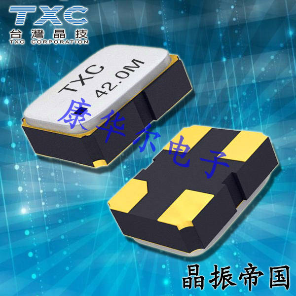 TXC晶振,8W-12.000MBA-T晶振,8W晶振,高精密晶振