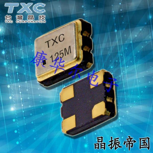 TXC晶振,7X-30.000MBB-T晶振,7X晶振,贴片石英晶体