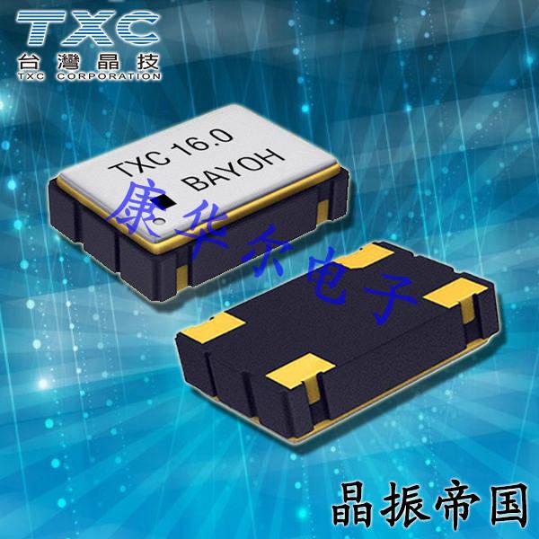 TXC晶振,7C-40.000MBA-T晶振,7C晶振,贴片有源晶振