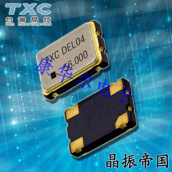 TXC晶振,7W-80.000MBC-T晶振,7W晶振,台产晶振