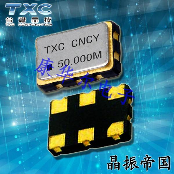 TXC晶振,CX-100.000MBE-T晶振,CX晶振,石英贴片晶振