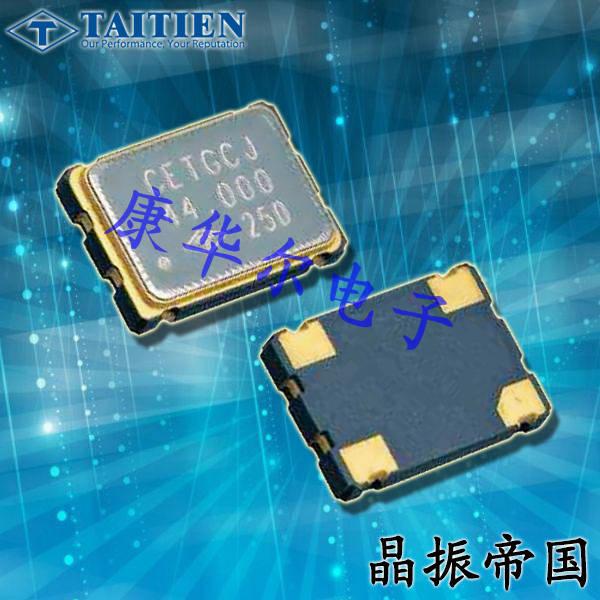 泰艺晶振,OC 5070晶振,OSC晶振
